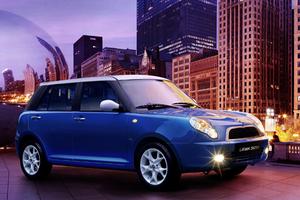 Invasión de autos chinos en Chile: ¿buenos, bonitos y baratos?